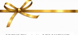 C_Artenauta_-_Fotolia_com_Spenden_statt_Geschenke